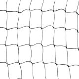 75mm Black Seagull / Bird Netting Cut To Size - Priced Per m2